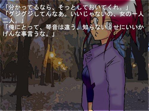 ヒス・システムⅠ ゲシュタルト崩壊 Game Screen Shot