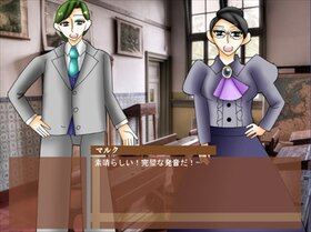 屋根裏部屋の小公女~リトルプリンセス~体験版 Game Screen Shot2