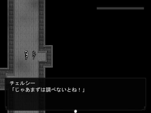 Kinder Killinder Game Screen Shot1