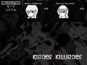 Kinder Killinder Game Screen Shot3