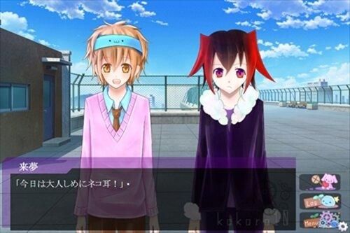 心樹~ココロ10~ Game Screen Shot2