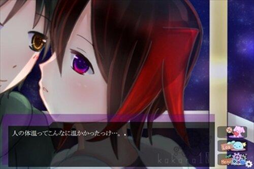 心樹~ココロ10~ Game Screen Shot5