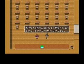 あおむし観察日誌 Game Screen Shot3