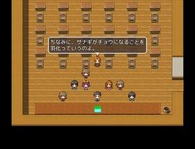 あおむし観察日誌 Game Screen Shot4