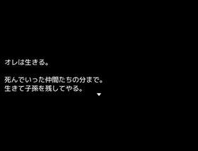 あおむし観察日誌 Game Screen Shot5