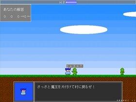 マスアタック!! ~Calculate Master Game Screen Shot2