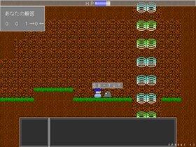 マスアタック!! ~Calculate Master Game Screen Shot3