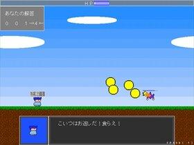 マスアタック!! ~Calculate Master Game Screen Shot4