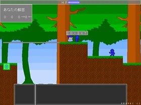 マスアタック!! ~Calculate Master Game Screen Shot5