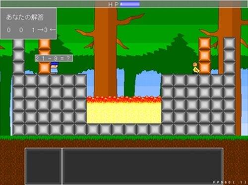 マスアタック!! ~Calculate Master Game Screen Shots