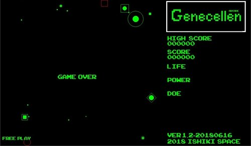 Genecelln arcade Game Screen Shot1