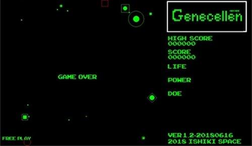 Genecelln arcade Game Screen Shot3