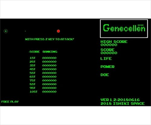 Genecelln arcade Game Screen Shots