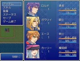 勇者ロルドの創世記 Game Screen Shot4