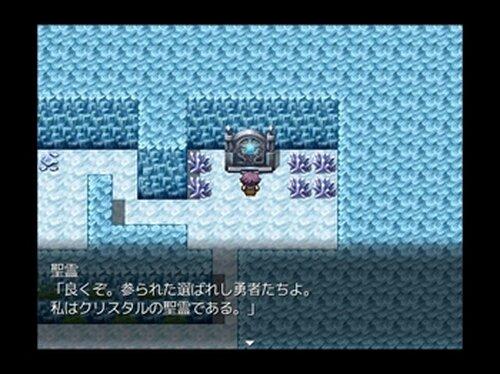 勇者ロルドの創世記 Game Screen Shots