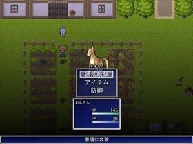 畑おじさんとあいつ Game Screen Shot2