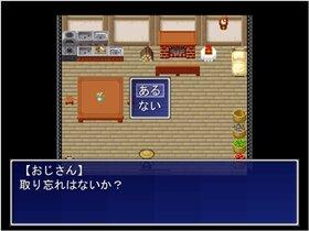畑おじさんとあいつ Game Screen Shot3