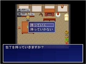 畑おじさんとあいつ Game Screen Shot4