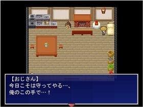 畑おじさんとあいつ Game Screen Shot5