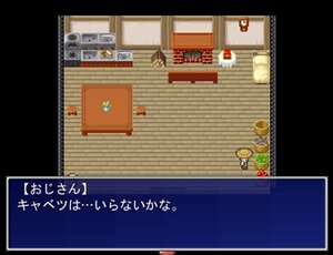 畑おじさんとあいつ Game Screen Shot