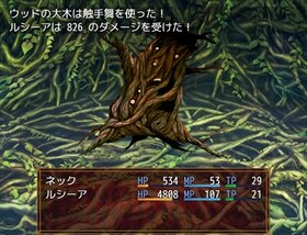 レベリオン Game Screen Shot3