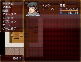 レベリオン Game Screen Shot5