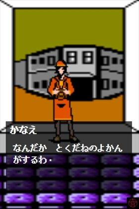 大正怪聞禄 第二話 Game Screen Shot2