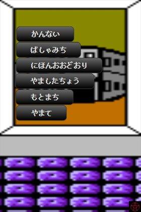 大正怪聞禄 第二話 Game Screen Shot3