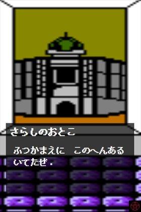 大正怪聞禄 第二話 Game Screen Shot4