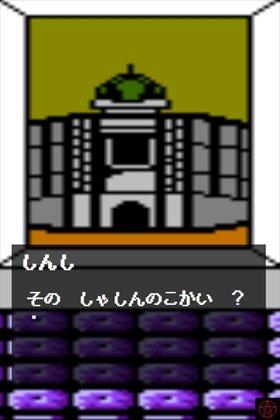 大正怪聞禄 第二話 Game Screen Shot5