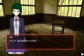 命短し殺せよ乙女(アイドル) Game Screen Shot3