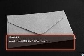 命短し殺せよ乙女(アイドル) Game Screen Shot4