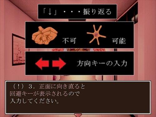呪肉~じゅにく~全年齢バージョン Game Screen Shot2