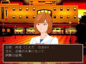 呪肉~じゅにく~全年齢バージョン Game Screen Shot3