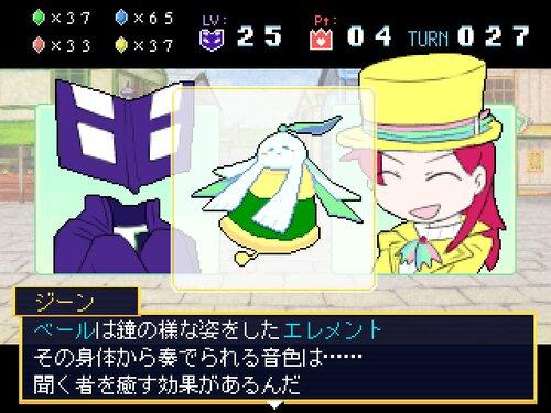 ナントカ三術将2 Game Screen Shot1