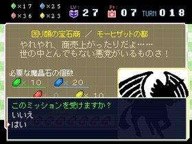 ナントカ三術将2 Game Screen Shot3