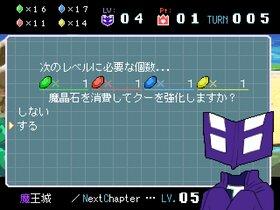 ナントカ三術将2 Game Screen Shot4