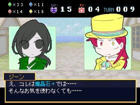 ナントカ三術将2 Game Screen Shot5