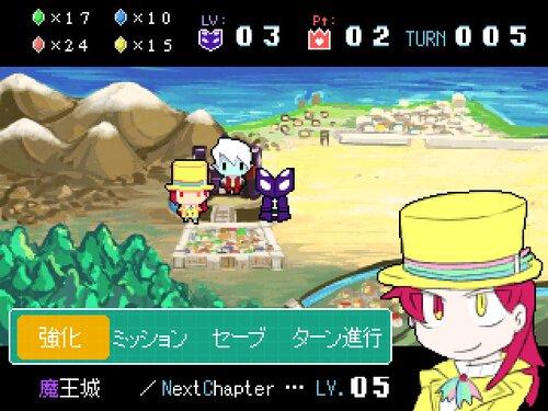ナントカ三術将2 Game Screen Shots