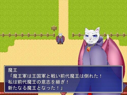 遺されたもの Game Screen Shot1