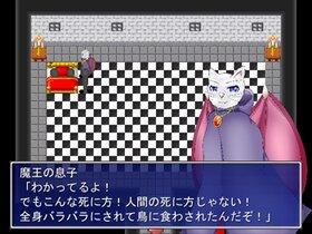 遺されたもの Game Screen Shot3