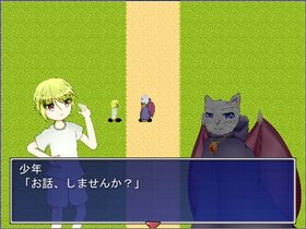遺されたもの Game Screen Shot4