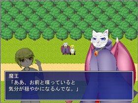 遺されたもの Game Screen Shot5
