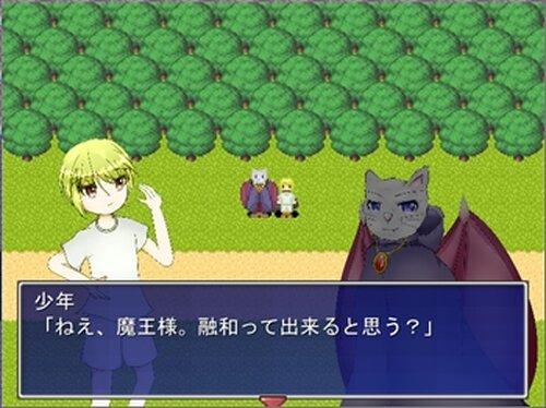遺されたもの Game Screen Shots