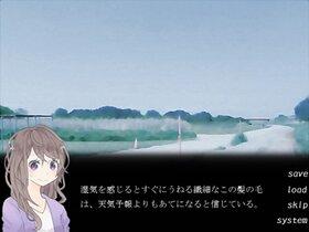 レイニートレイン Game Screen Shot4