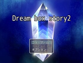 Dream box story2 Game Screen Shot2