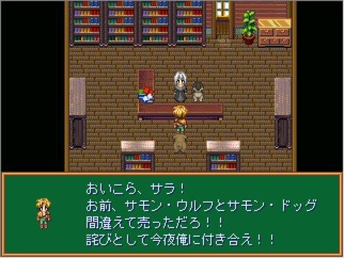 ドルイドの犬 Game Screen Shot1