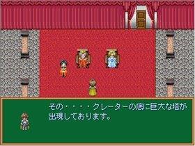 ドルイドの犬 Game Screen Shot3