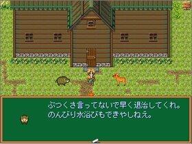 ドルイドの犬 Game Screen Shot4