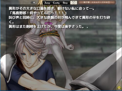 Diva -dos espada-   Love.version.project(仮 復刻版 Game Screen Shot1
